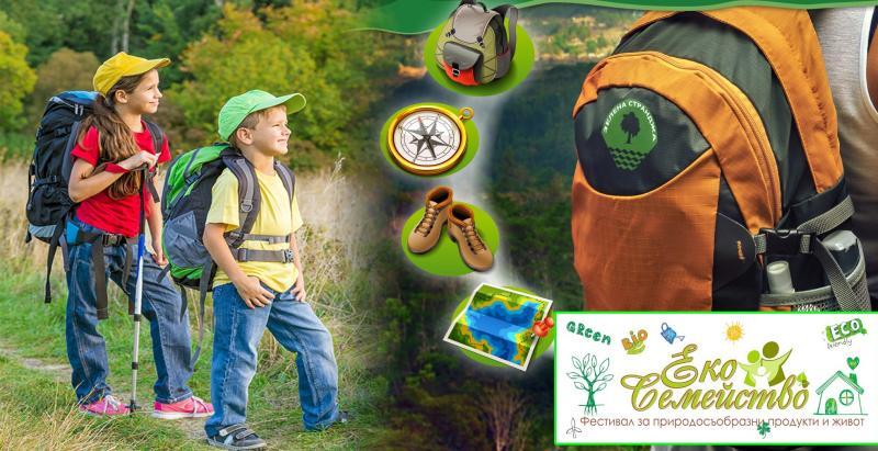 Ориентирай се към природата със Зелена Странджа - курс по ориентиране